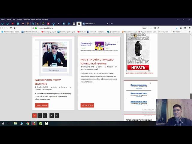 Как заработать на своем сайте с низкой посещаемостью