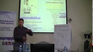видео Стратегия развития бизнеса в России
