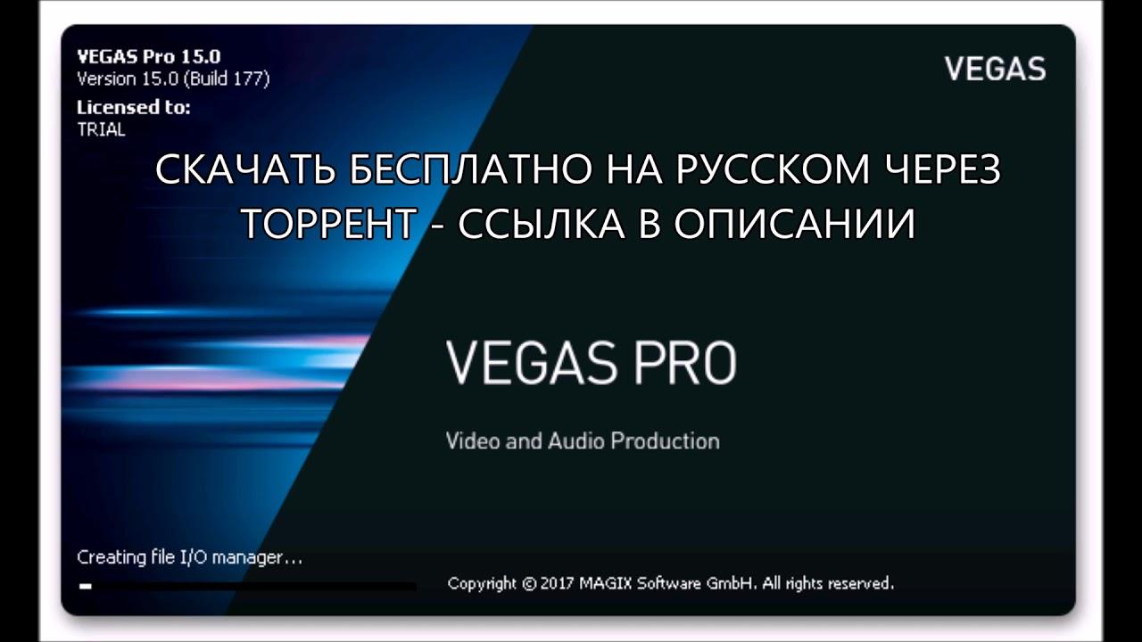 Windows live movie maker 16. 4. 3528 скачать бесплатно бесплатные.