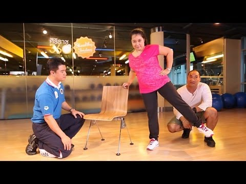 ศิริราช 360 องศา Healthy Friday [by Mahidol] ฟิตร่างกายละลายพุง - ท่ากายบริหารคนอ้วน ปลอดภัย ลดจริง