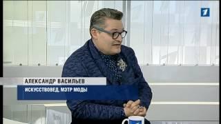 ПБК: Интервью: Александр Васильев(ПБК: Интервью: Александр Васильев., 2016-10-20T06:30:15.000Z)