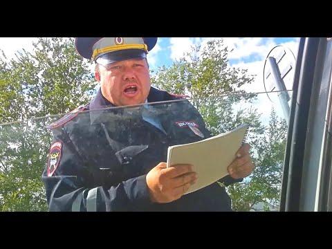 ИДПС нарушает порядок рассмотрения дела по тонировке (Белгородская область)
