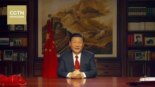 В канун 2018 года Председатель КНР Си Цзиньпин выступил с новогодним обращением[Age0+]