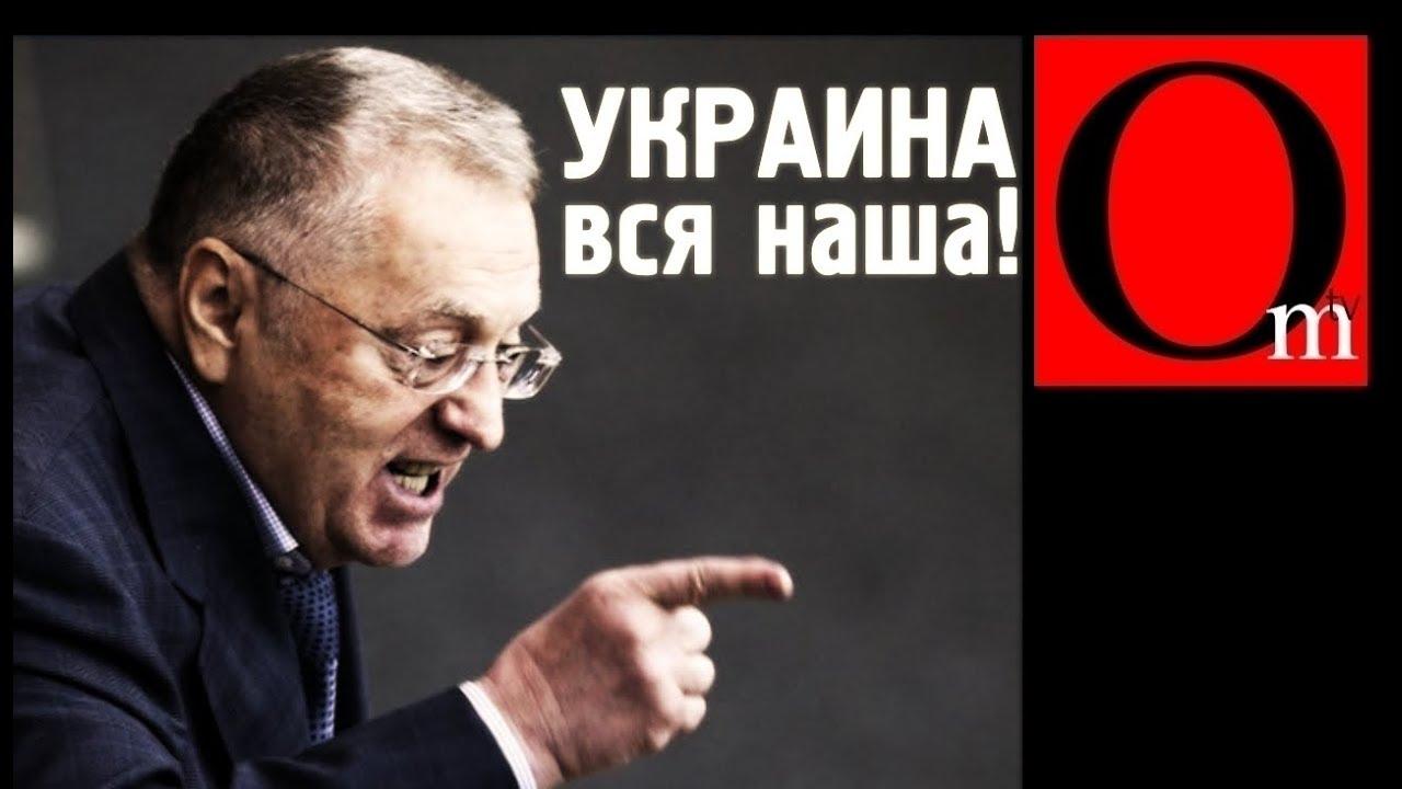 Крым - это только начало. Россия готовит захват всей Украины