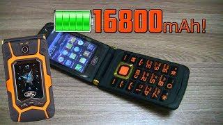 land Rover X9 FliP 16800mAh Phone