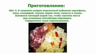 Рецепты блюд Борщ с паровой свеклой и яйцами в мультиварке рецепт приготовления