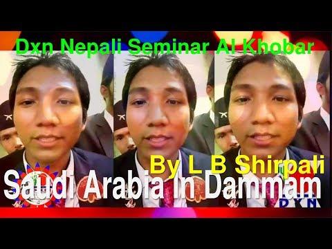 Dxn Nepali Seminar Dxn Het Office Al Khobar    Saudi Arabia In Dammam By L B Shirpali