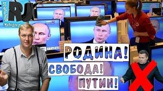 Воскресный вечер БЕЗ Соловьева. Россия заняла первое место в мире по затратам на пропаганду.