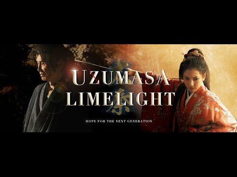 Uzumasa Limelight -  U.S trailer