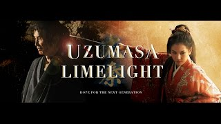 Official site: www.uzumasalimelight.com U.S release: In select thea...