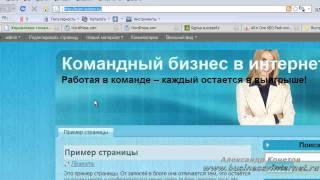 Wordpress видеоуроки - как установить тему    KOCHETOFF.ru
