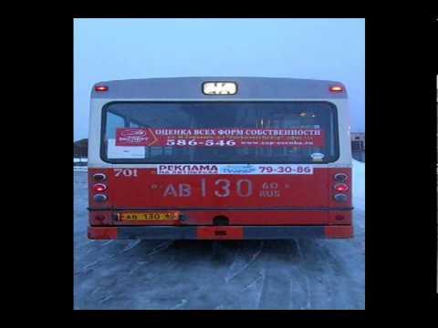Changing number en Volvo B 10 M bus 701
