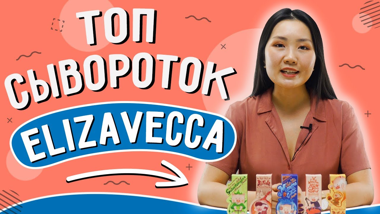 Сыворотка для лица с галактомисис Elizavecca Hell-Pore Galactomyces Premium Ample 97%