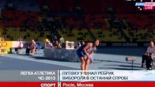 Легка атлетика: Українка вийшла у фінал із результат...