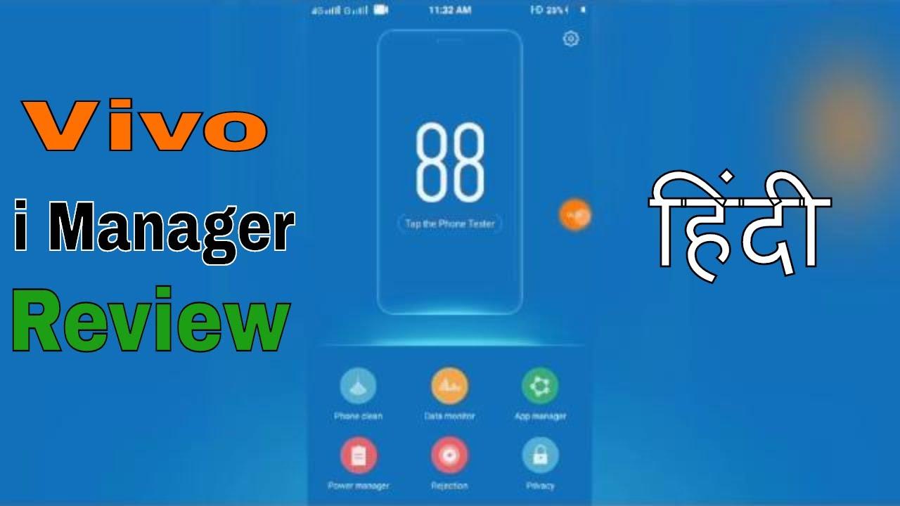 Full i manager review of vivo v3, vivo v5 or any vivo smartphone i manager