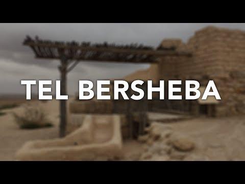 Beer Sheva, Tel Beer Sheba, Berseba, Tel Sheva, Holy Land, Israel, Bersheba