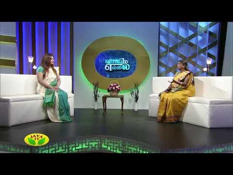 Vaanameh Ellai - Episode 16 On Sunday,13/05/2018