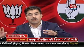 RAJASTHAN का CM कौन ? | Rajasthan Tak