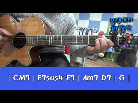 EXO - Sing for you ( Guitar tutorial 1 )