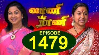 வாணி ராணி - VAANI RANI -  Episode 1479 - 30/01/2018