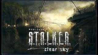 прохождение STALKER Clear Sky серия 14 ФИНАЛ
