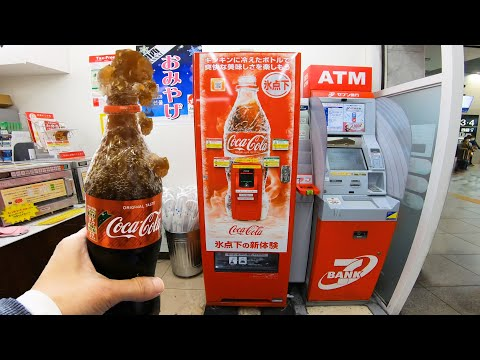 Instant Slushy Coke Vending Machine