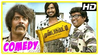 Mundasupatti Comedy Scenes | Part 3 | Vishnu | Kaali Venkat | Munishkanth | Latest Tamil Comedy