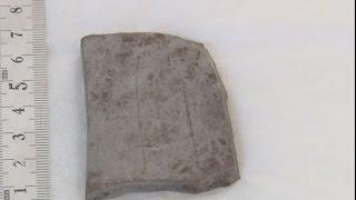 九州北部で最古級すずり片 文字文化、伊都国からか