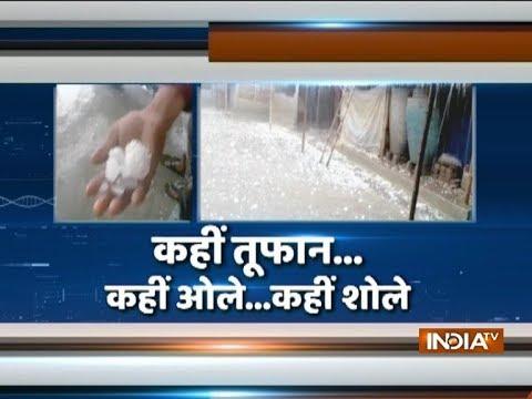 Andhra Pradesh: At Least 3 Killed, 70 Injured Due To Rain, Hailstorm During Ram Navami Celebrations