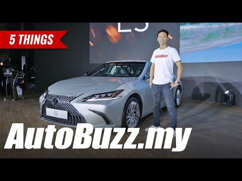 2019 Lexus ES250, 5 Things - AutoBuzz.my