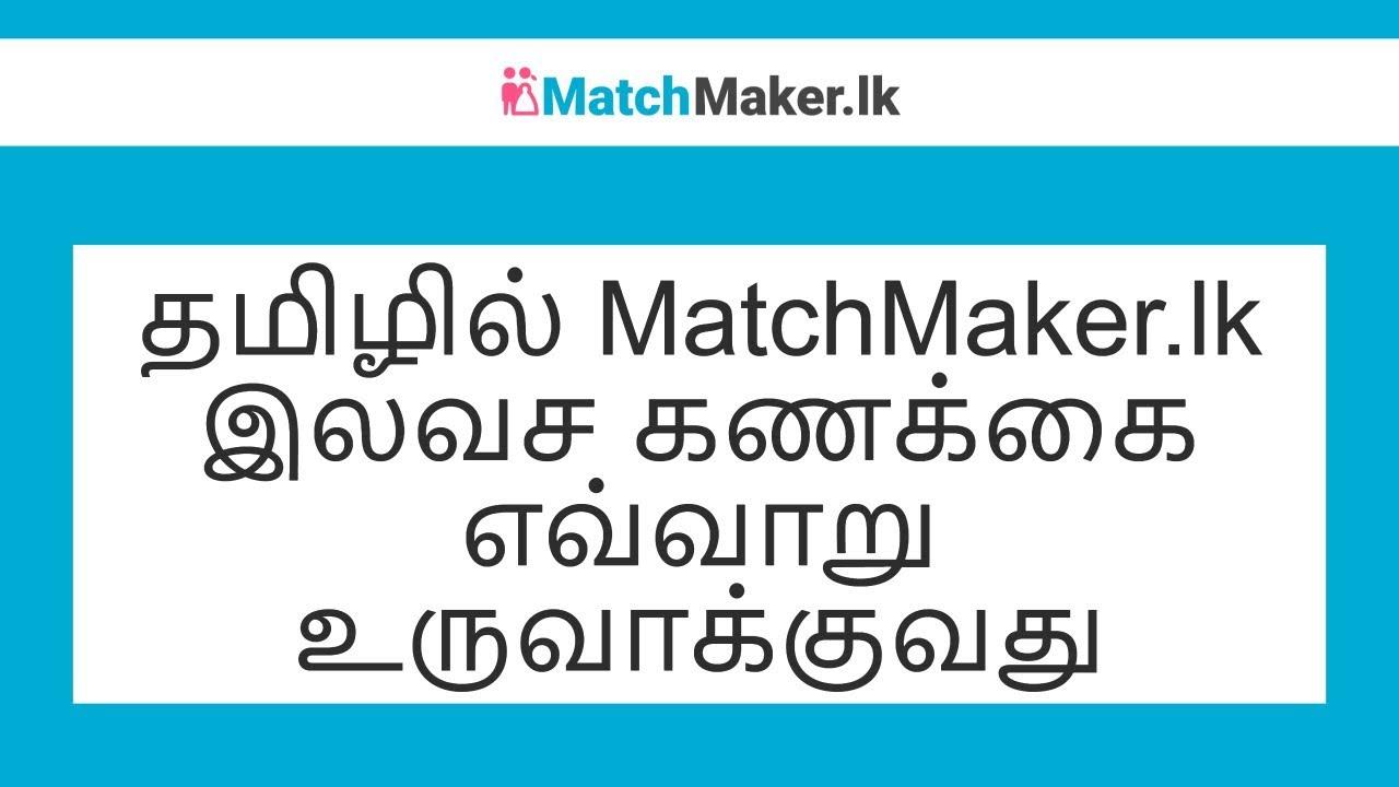 Looking for life partner in sri lanka