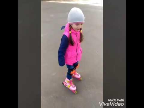 Научилась кататься на роликах