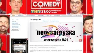 8# Как стать участником шоу Холостяк на ТНТ.