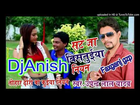Bistuiya Niyan Hard Mix Song[DjAnish Foxganj Gzp] M0.7678938724