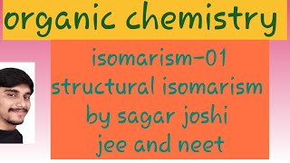 11th science -Isomarism - 01