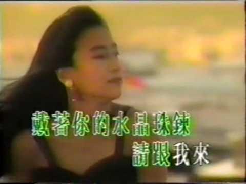 请跟我来 - Qing Gen Wo Lai