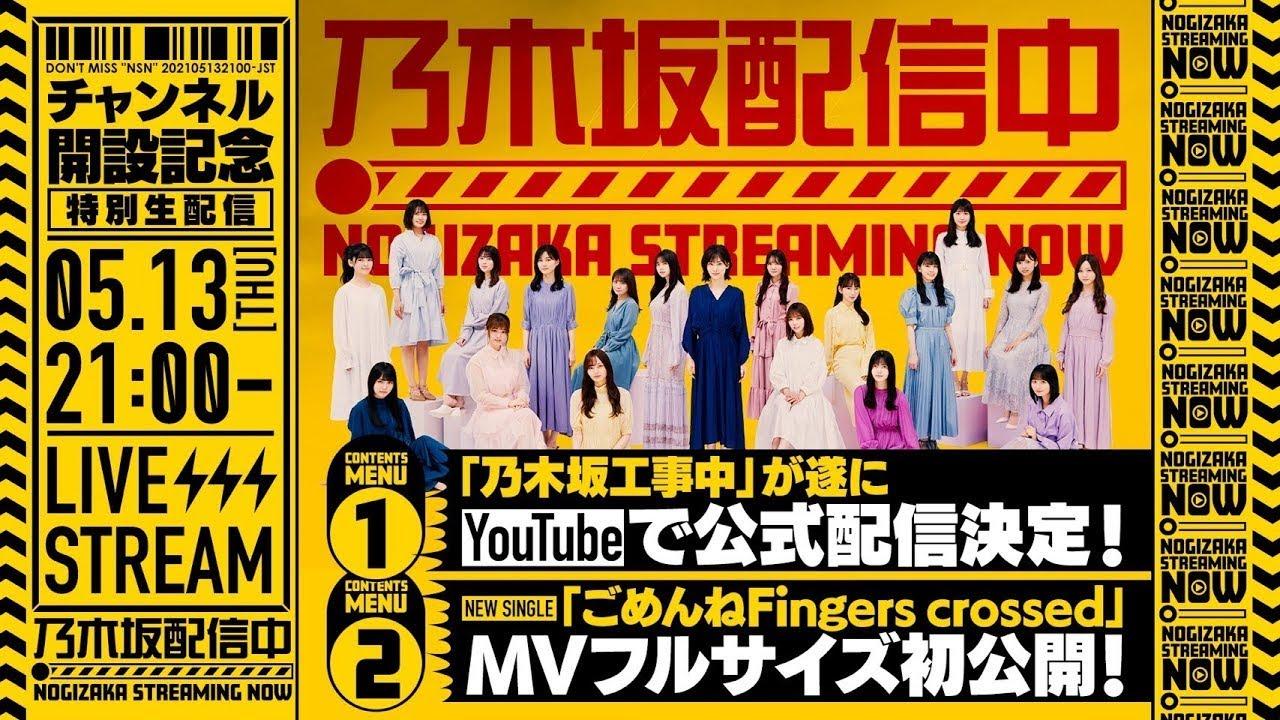YOUTUBEの動画、音声、音楽のmp4、mp3ファイルを無料ダウンロード