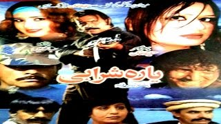 Jahangir Khan,Pashto Action Movie, YAARA SHARABI - Hussain Swati,Shehzadi,Nadia Gul,Pushto Film