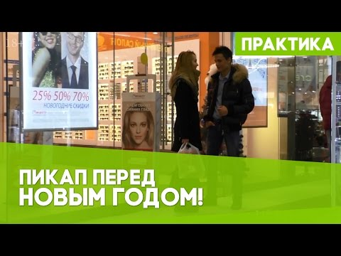 секс знакомства с девушками украина