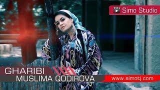Клипи нави Муслима Кодирова - Гариби | Muslima Qodirova - Garibi - 2018