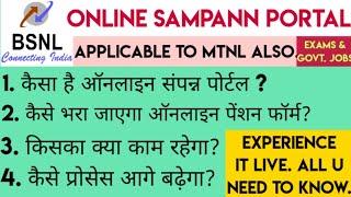 ONLINE BSNL-MTNL SAMPANN PORTAL, PENSION FORMS. Part-1