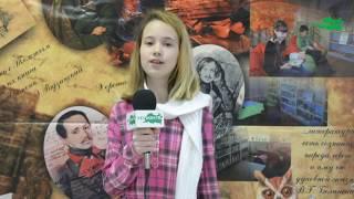 'Литературная гостиная' Виолетта Чернышёва 'Зимнее утро' (А.С. Пушкин)