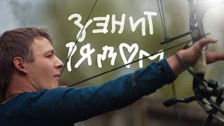 "«""Зенит"" рядом»: история Руслана Рамазанова"