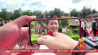 [喜上加喜]乡里乡亲有话说 平潭管委会副主任推荐平潭的生态和旅游| CCTV综艺 - YouTube