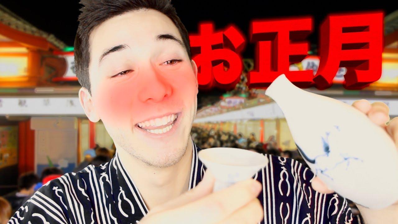 Le Nouvel An Au Japon Louis San Youtube
