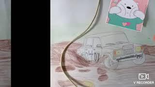 как нарисовать жигули поэтапно.