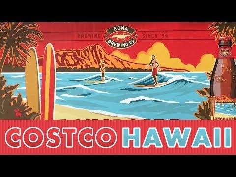ハワイのコストコ限定!ハワイお土産&ハワイCOSTCO商品