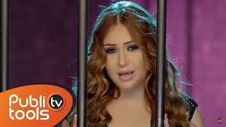 سارية السواس - كليب حبك  متل الأمانة    2016 Saria Hobak Amana Clip