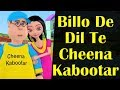Billo De Dil Te Cheena Kabootar    Happy Sheru    Funny Cartoon Animation    MH One