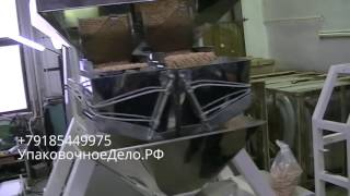 Фасовщик в большие мешки Корма для животных, Пеллеты, Кошачий наполнитель, Гранулы